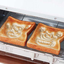 Load image into Gallery viewer, Happy Love Toast & Sandwich Stamper Set