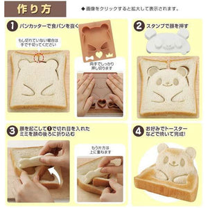 Cute Pop Up Bread / Toast Maker with 3 Faces