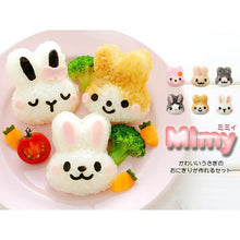 Load image into Gallery viewer, Bunny Rice Mould Set