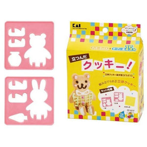 3D Bear & Bunny Cookie Cutter