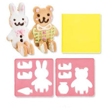 Load image into Gallery viewer, 3D Bear & Bunny Cookie Cutter