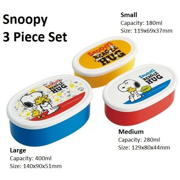 Snoopy Snackpots - Set of 3