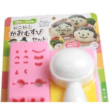 Load image into Gallery viewer, Smilie Faces Rice Mould Set