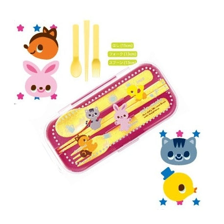 Cute Lunchbox Cutlery in Case - Pink & Yellow