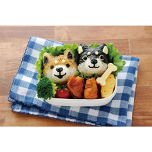 Load image into Gallery viewer, Puppy Rice Mould Set