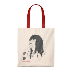 *LIMITED EDITION* Lust Over Love Vintage Tote Bag - Project NuMa - Bags