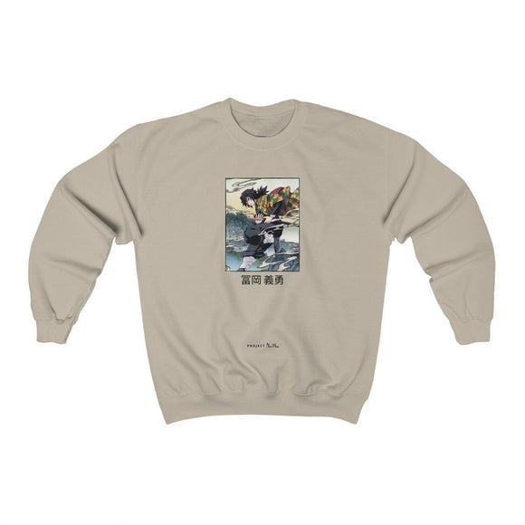 Water Pillar Giyu Tomioka Sweatshirt - Project NuMa - Sweatshirt