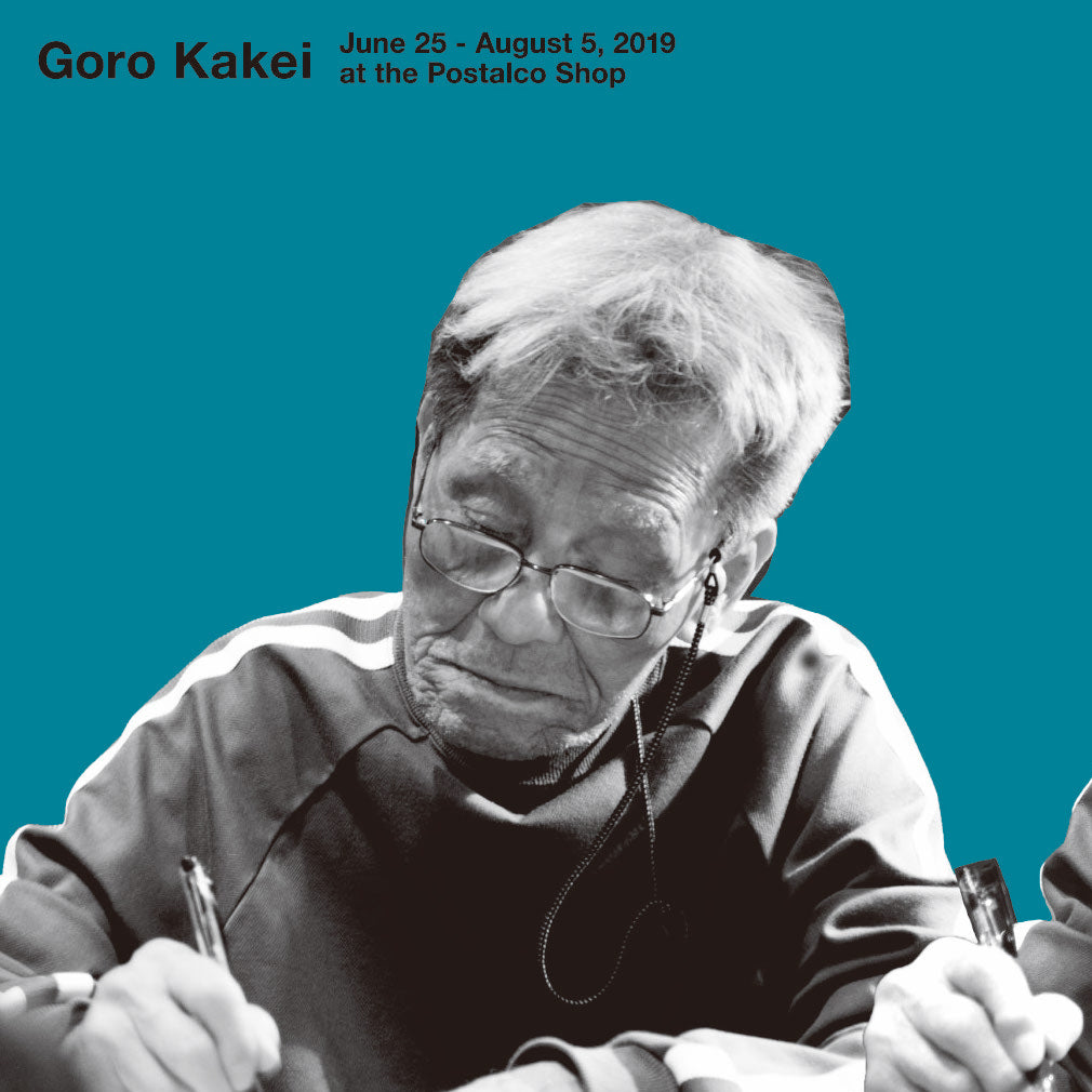 Goro Kakei's works were exhibited and sold at Postalco Shop.
