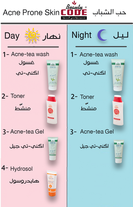 Skincare routine for acne-prone skin