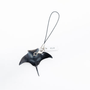 Load image into Gallery viewer, Real Figure Strap Manta Ray