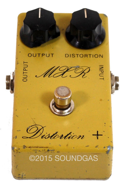for sale mxr distortion script logo vintage pedal soundgas classic vintage recording. Black Bedroom Furniture Sets. Home Design Ideas