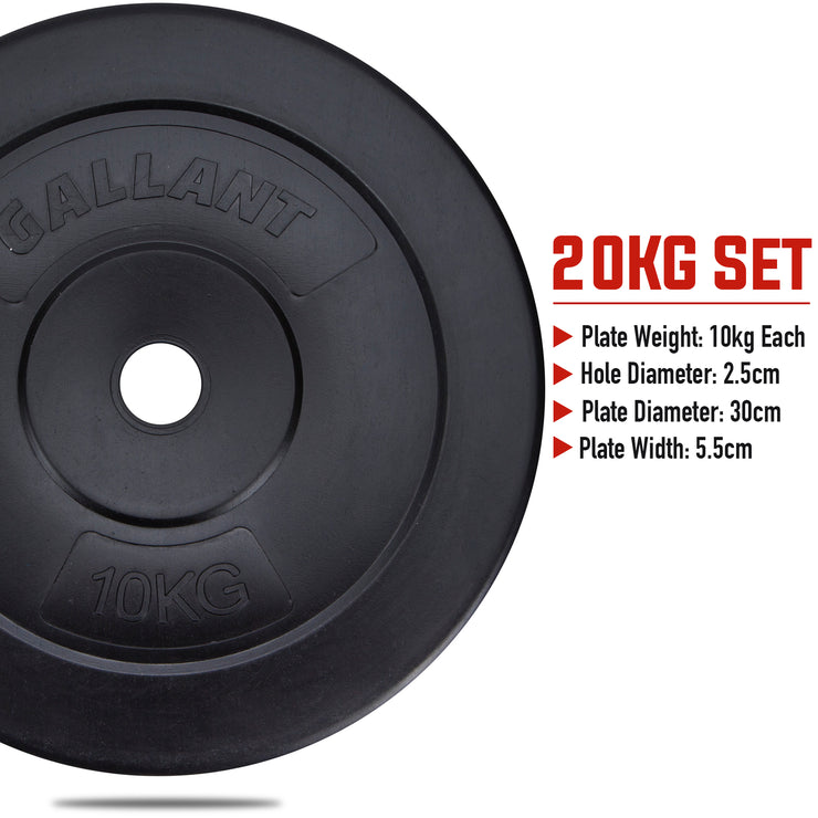 Gallant 20kg weight plate set