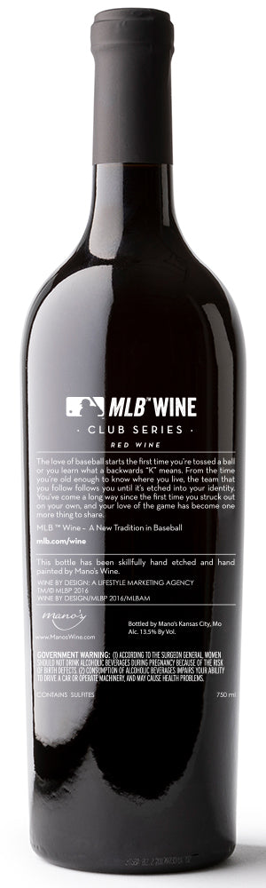 2017 MLB All-Star Game™ Etched Wine Bottle