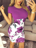 Sexy Slim Bodycon Mini Party Dress