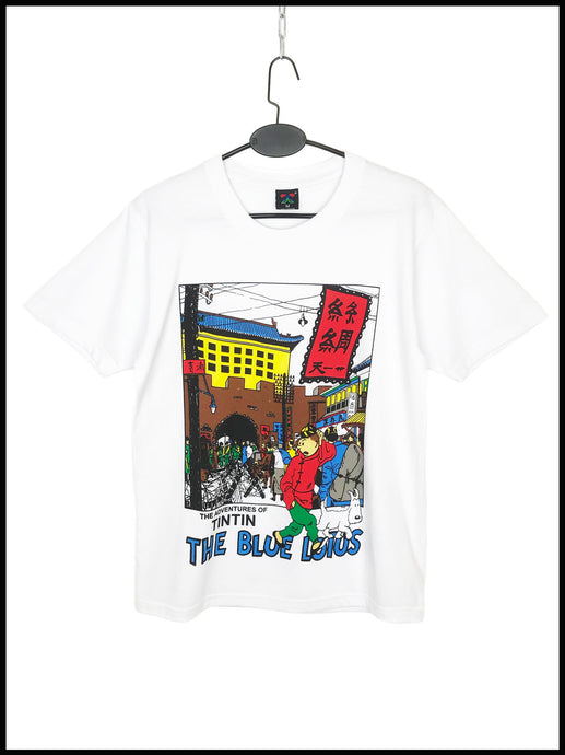 T Shirt Tintin Vintage The Blue Lotus