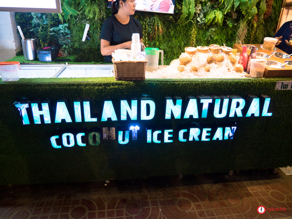 Thailand Natural Coconut Ice Cream