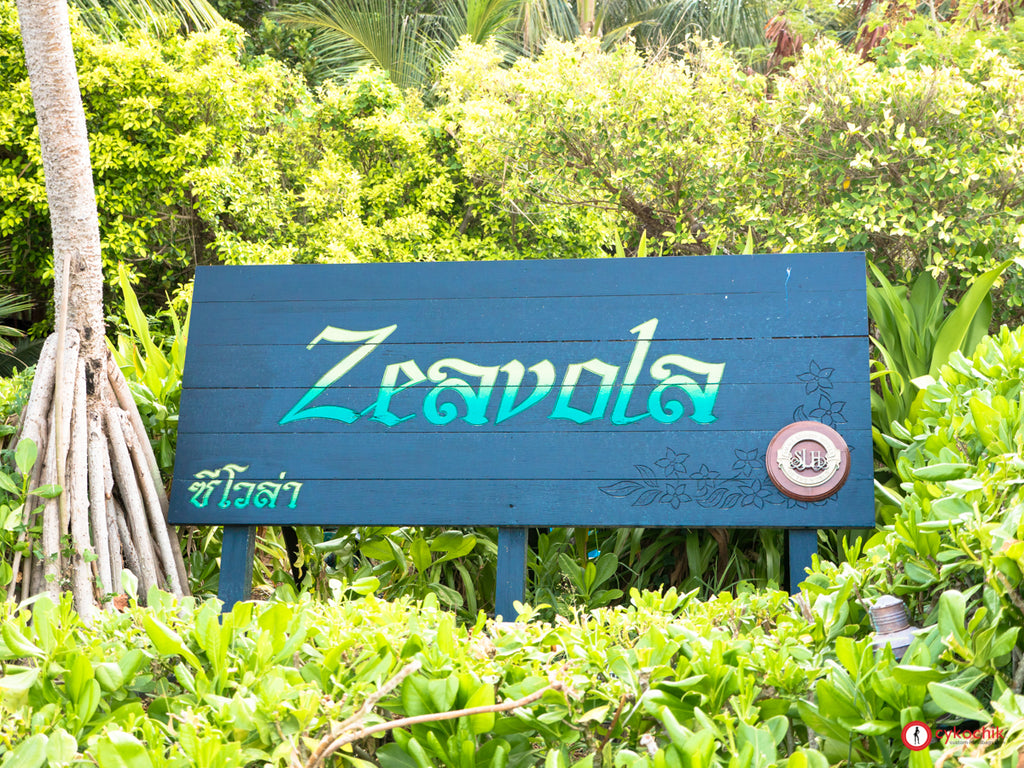 Zeavola Resort & Spa