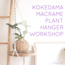 Load image into Gallery viewer, Kokedama Macramé Plant Hanger Workshop