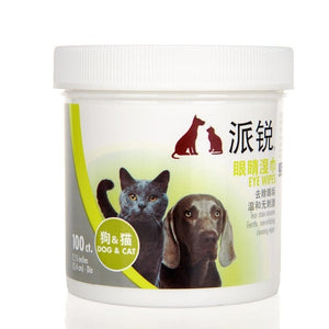 Pet Eye Wipes For Dogs And Cats