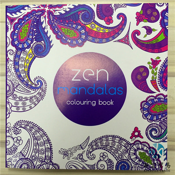 Zen Mandalas: Adult Coloring Book for Relaxation Korean Version (with colored pencils)