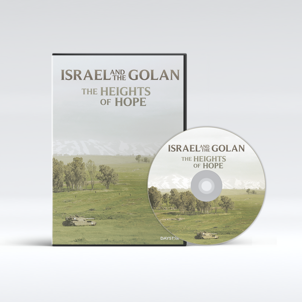 Israel and the Golan: The Heights of Hope