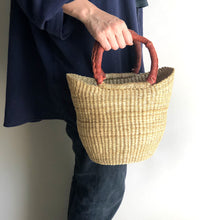 Load image into Gallery viewer, AFRICAN MINI BASKET [Natural]