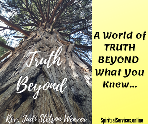 Event: Truth Beyond Your Imagination