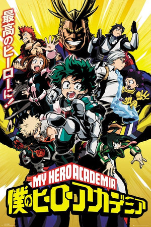 GBeye My Hero Academia Season 1 Poster 61x91,5cm | Yourdecoration.nl