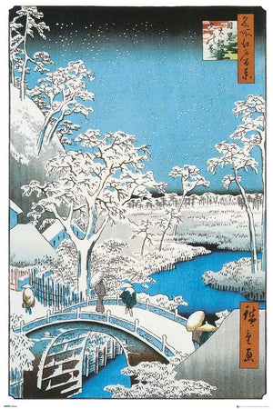 GBeye Hiroshige The Drum Bridge Poster 61x91,5cm | Yourdecoration.nl