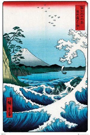 GBeye Hiroshige The Sea at Satta Poster 61x91,5cm | Yourdecoration.nl