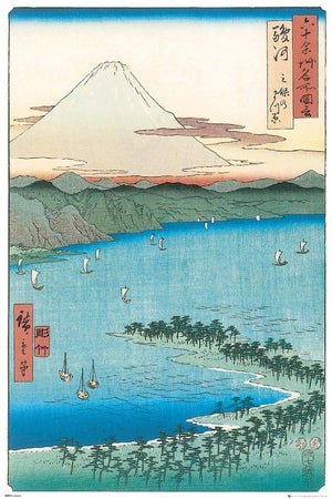 GBeye Hiroshige The Pine Beach at Miho Poster 61x91,5cm | Yourdecoration.nl