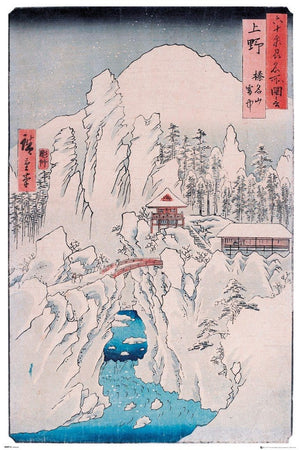 GBeye Hiroshige Mount Haruna in Snow Poster 61x91,5cm | Yourdecoration.nl