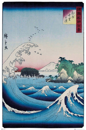 GBeye Hiroshige The Seven Ri Beach Poster 61x91,5cm | Yourdecoration.nl