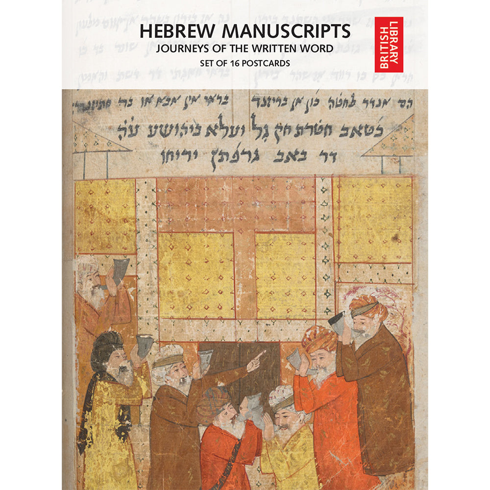 Hebrew Manuscripts Postcard Pack Packaging Front