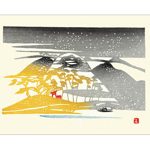 Snow at Arashiyama Christmas Cards 5 Pack
