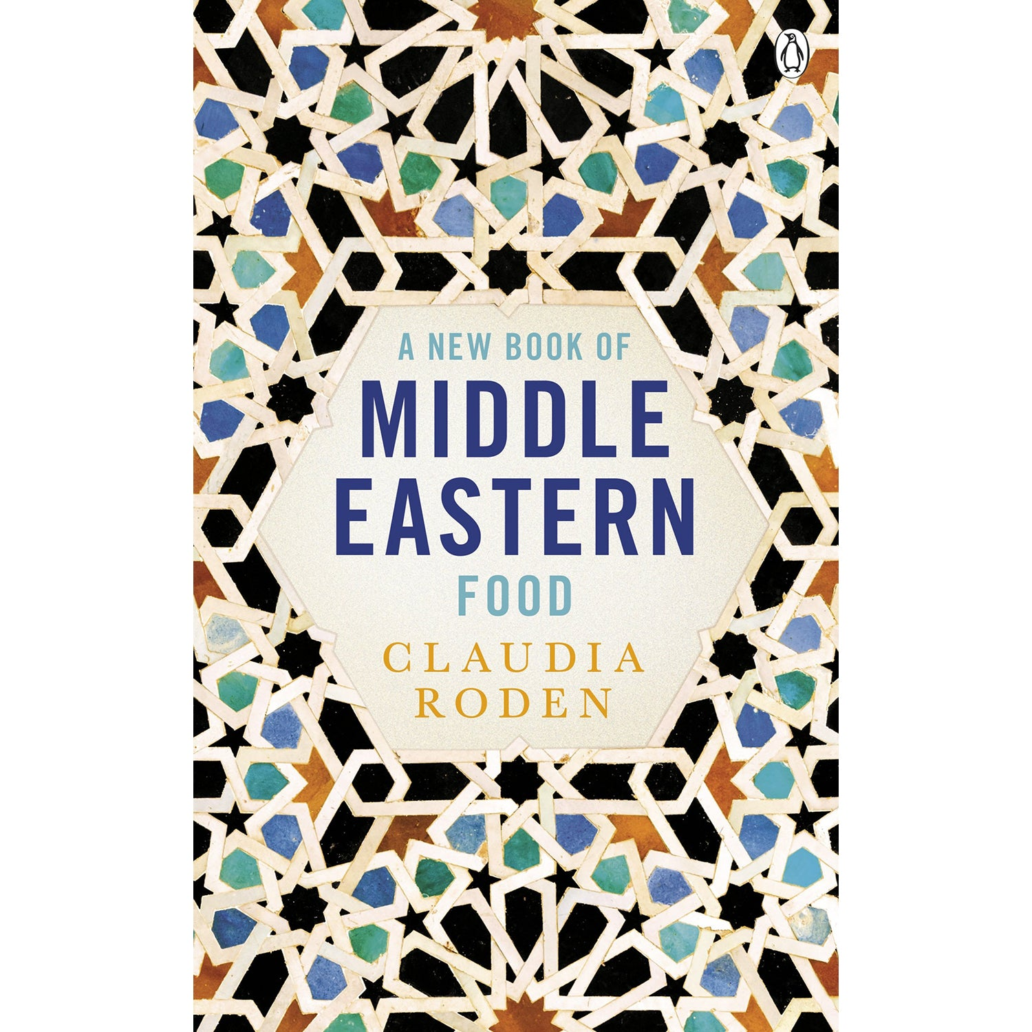 Cover of A Book of Middle Eastern Food