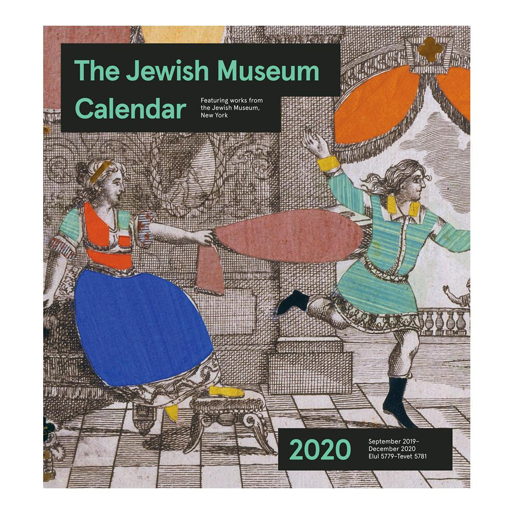 2019-2020 The Jewish Museum Calendar Front
