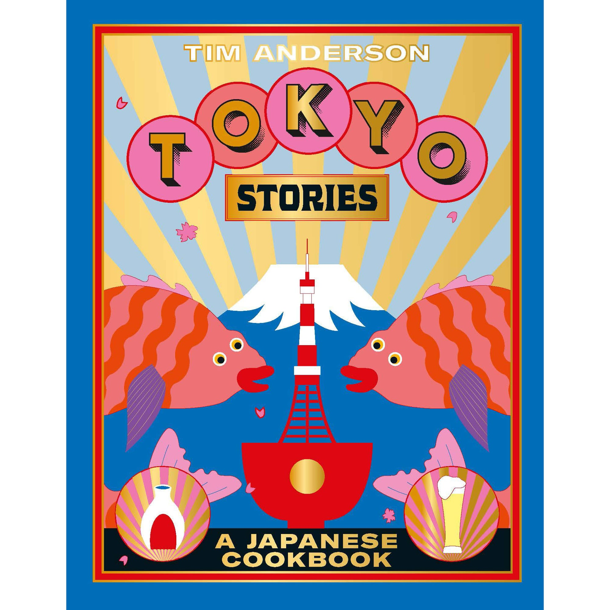 Cover of Tokyo Stories