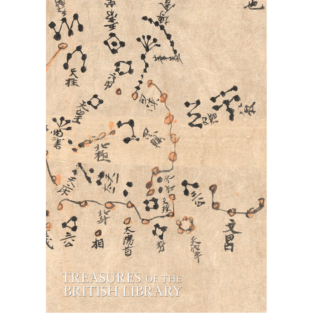 Treasures Chinese Star Chart Notebook A5