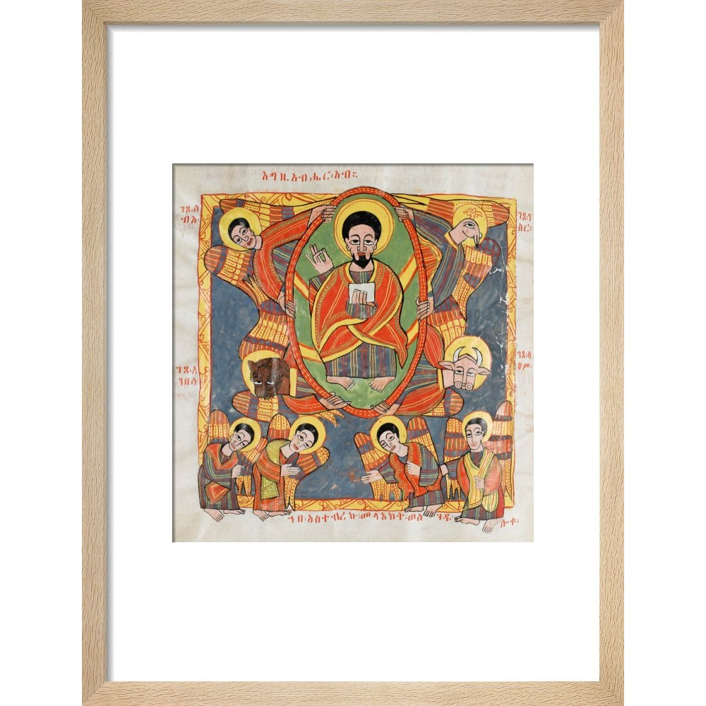 Christ in Glory print in natural frame