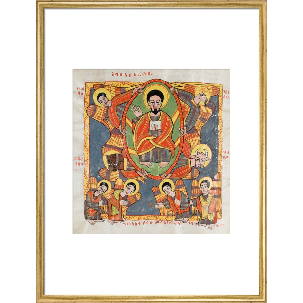 Christ in Glory print in gold frame
