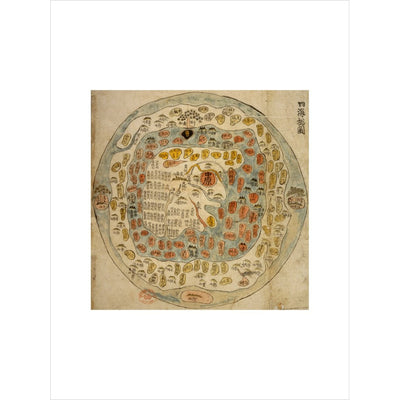 A Korean World Map print unframed
