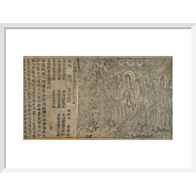 The Diamond Sutra print in white frame