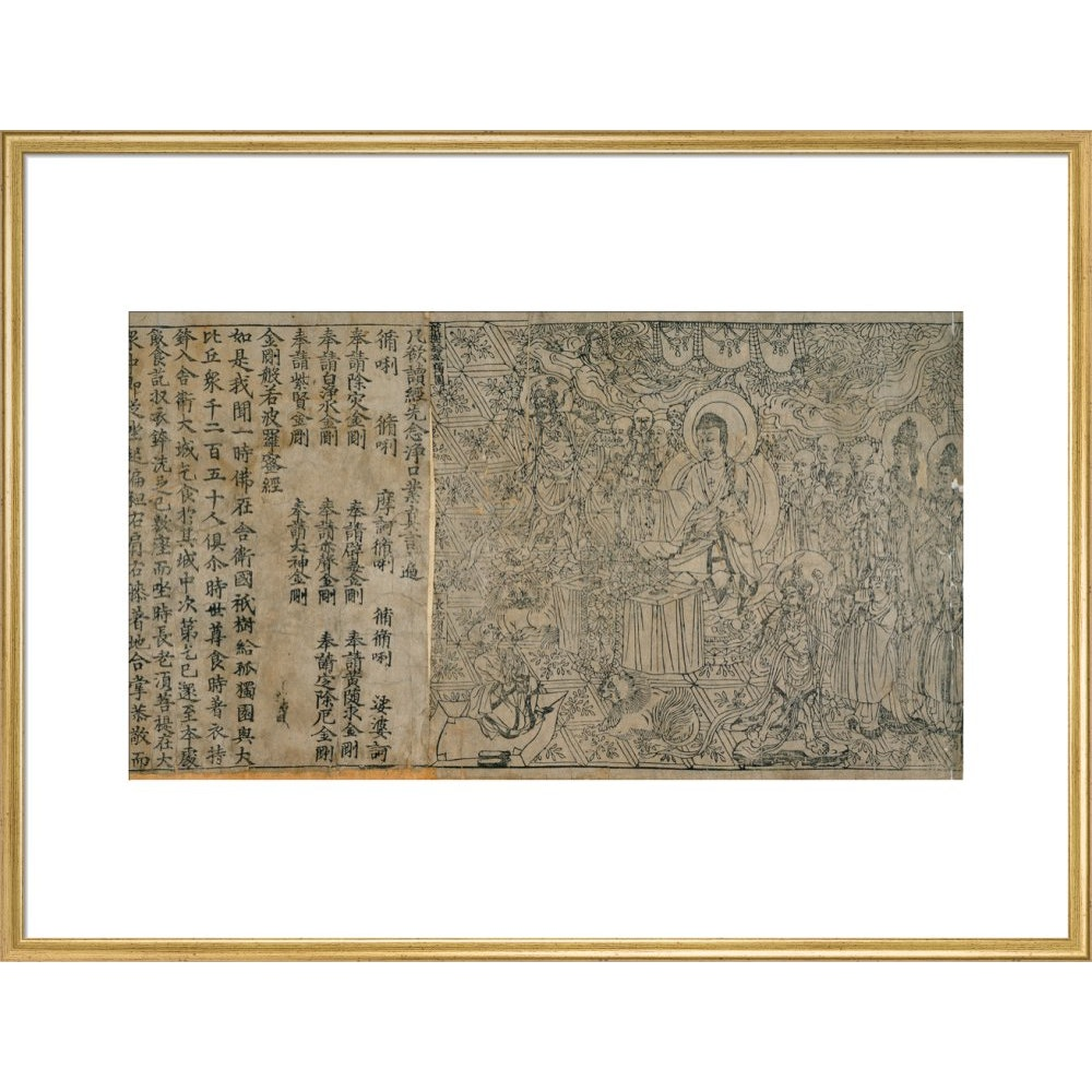 The Diamond Sutra print in gold frame