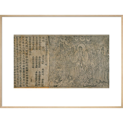 The Diamond Sutra print in natural frame