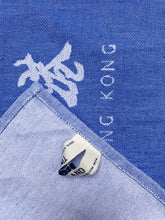 Load image into Gallery viewer, Hong Kong Tea Towel - tinyislandmaps
