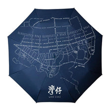 Load image into Gallery viewer, Wan Chai Umbrella - tinyislandmaps