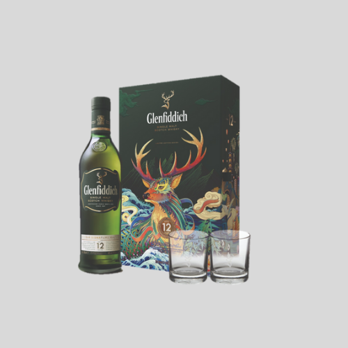 Load image into Gallery viewer, Limited Edition Glenfiddich 12 years