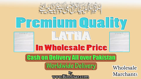 PREMIUM QUALITY SOFT LATHA JUST IN 170/Meter