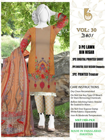 RAMDAN OFFER 3PC LAWN 1250